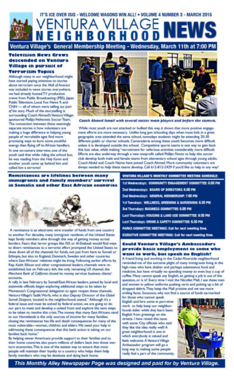 alley-news-march-2015-web-4