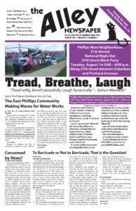August 2017 Alley Newspaper