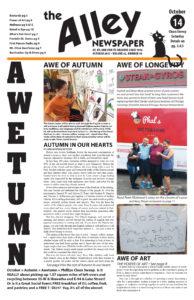 October 2017 Alley Newspaper