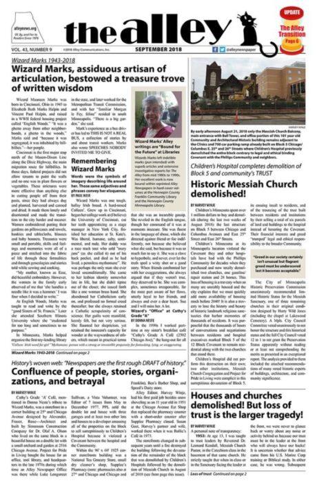 September 2018 Alley Newspaper