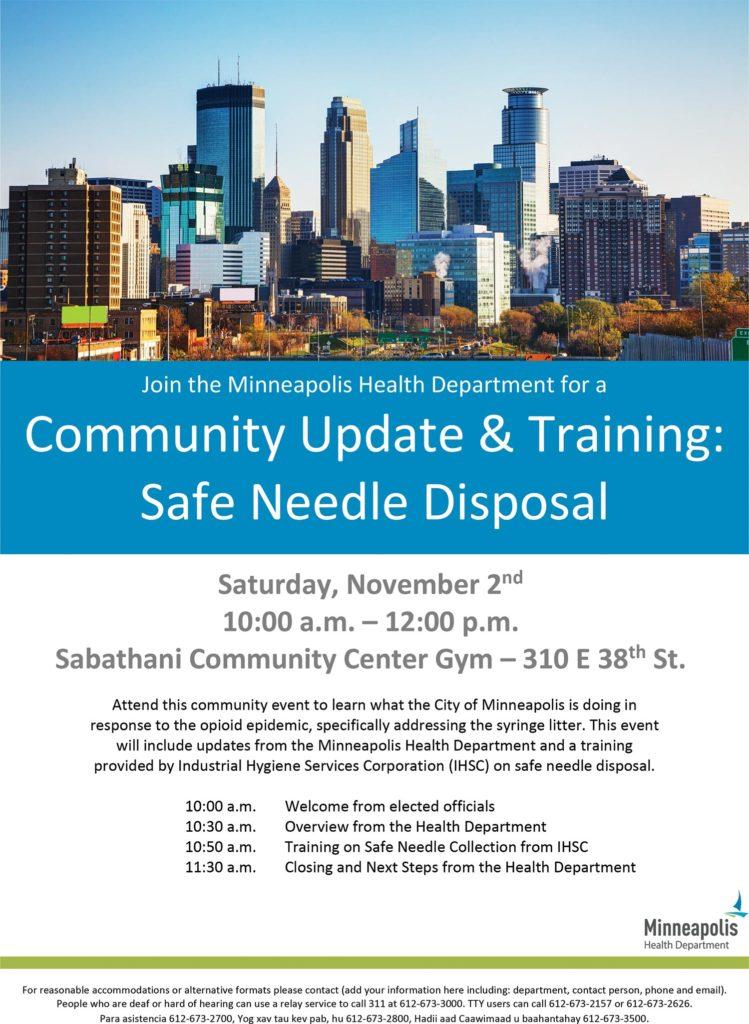 Community Update & Training: Safe Needle Disposal