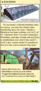 Deep Winter Greenhouse: Tamales y Bicicletas